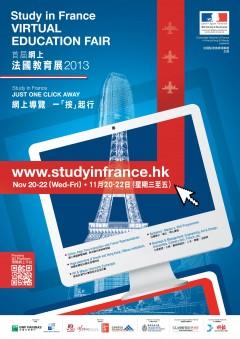 Study In France_Virtual_Fair_poster
