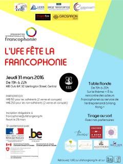 UFE Francophonie 31.03.16[2]