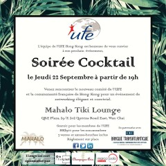 Soiree cocktail UFE 22.9.16