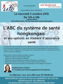 Conférence AD Medilink 05.10.16