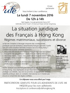 Conférence Fongs 7.11.2016