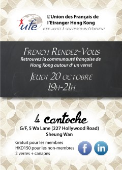 Flyer French RDV
