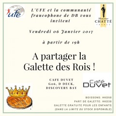 Galette des Rois UFE 06.01.17