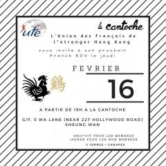 French Rendez-vous Cantoche 15 février 17