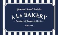 À La Bakery