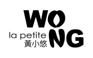 La Petite Wong - 黃小悠